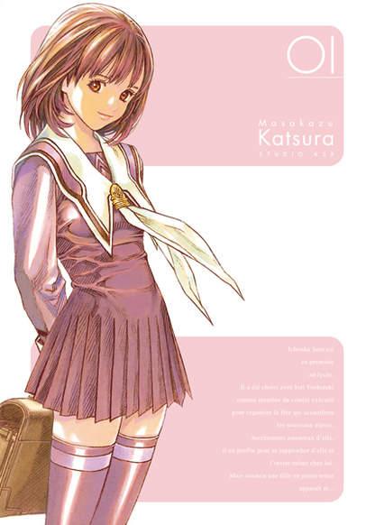 Aizu обложка