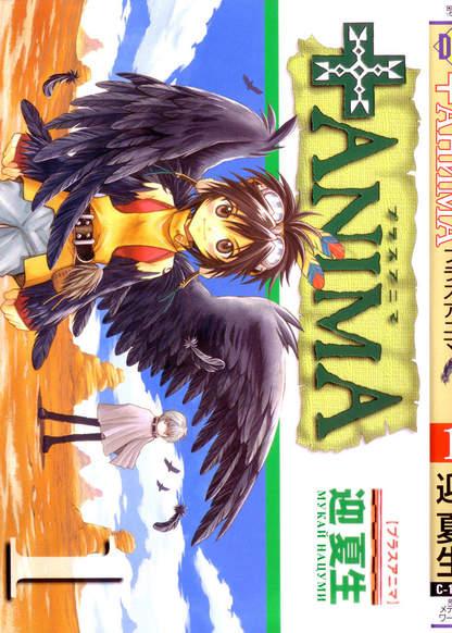 +Anima обложка