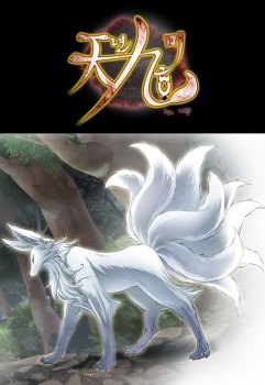 A Thousand Years Ninetails обложка