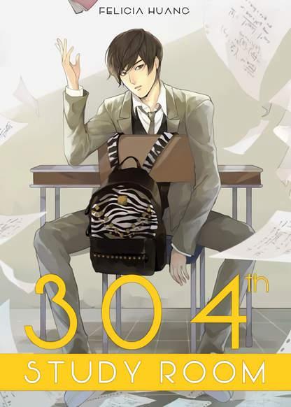 304th Study Room обложка