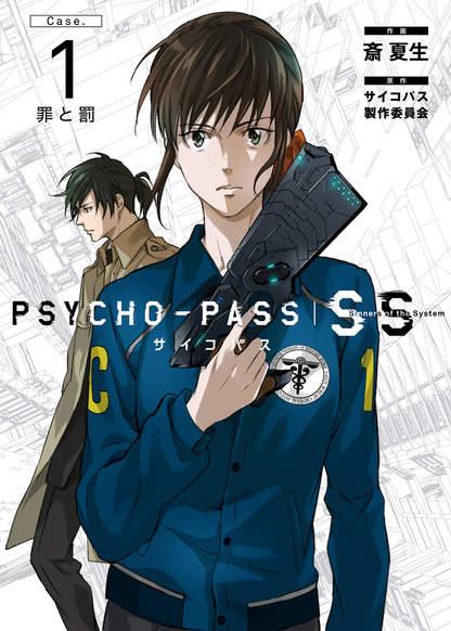 Psycho-Pass - Case 1. Crime and Punishment обложка