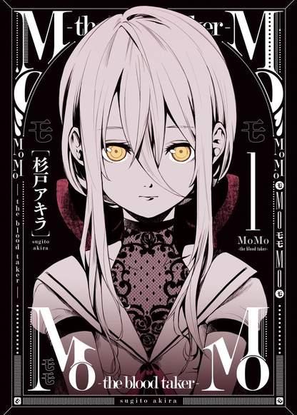 MOMO: The Blood Taker обложка